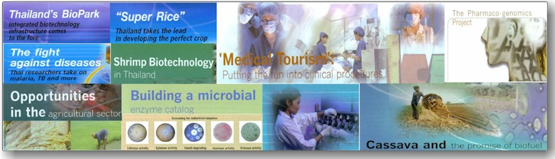 Opportunities for Biotech Research, laboratory and investment in